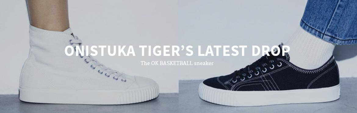 Onitsuka Tiger's latest drop
