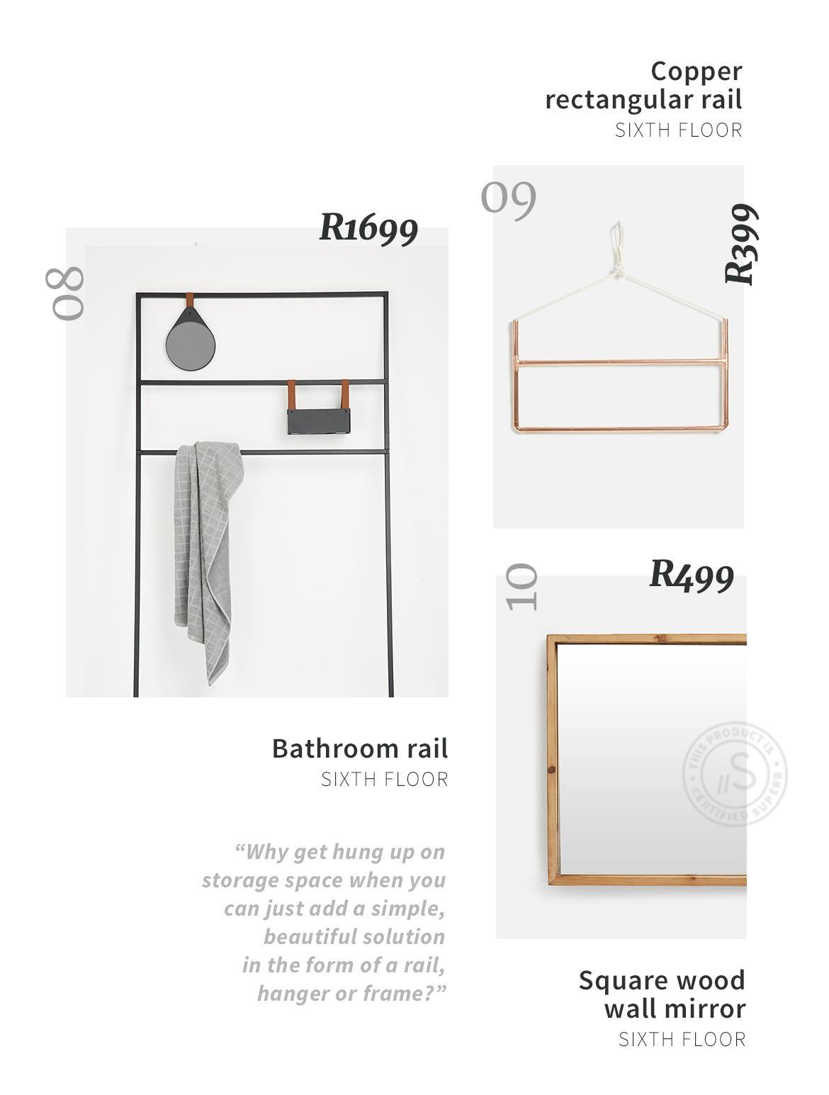 Superbalist bathroom rail