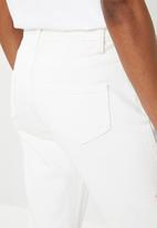 STYLE REPUBLIC - Longline denim shorts - white