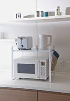 Yamazaki - Tower expandable kitchen counter organizer - white