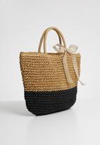 Superbalist - Naomi basket bag - neutral & black