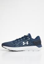 Under Armour - UA charged rogue - academy mod grey & white