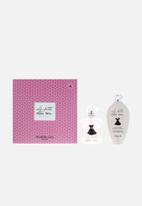 Guerlain - Guerlain La Petite Robe Noir Gift Set (Parallel Import)