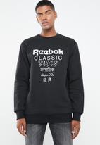Reebok - GP unisex fleece pullover top - black