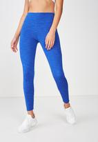 Cotton On - Fleece lined tight - blue