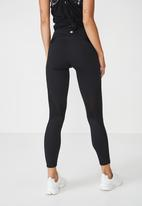 Cotton On - Rib splice curved tight  - black