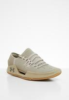 Under Armour - Ua speedform amp 3.0 - city khaki & fresh clay