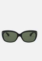 Ray-Ban - Ray-ban rb4101 58 sunglasses  - green