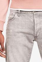 G-Star RAW - Arc 3D 1\2 zip shorts - grey