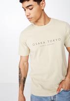 Cotton On - Tbar text T-shirt - neutral