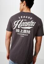 Cotton On - Honshu Tbar T-shirt - grey