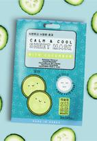 SUGU - Cucumber sheet mask
