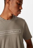 Cotton On - Tbar text T-shirt - slate stone