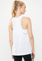 New Balance  - Relentless heather tank  - white