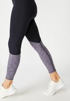 Cotton On - Panelled hem 7/8 tights - heather