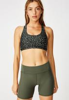 Cotton On - Strappy sports crop - tulip ditsy