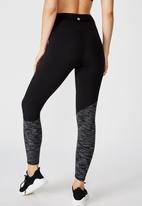Cotton On - Panelled hem 7/8 tights - black