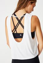 Cotton On - Cropped keyhole washed tank top - white