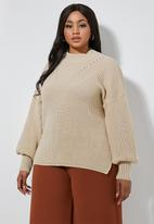 Superbalist - Chunky knit - beige