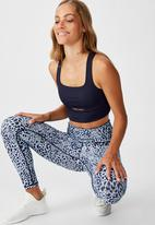Cotton On - Rib cut out crop - navy