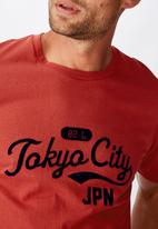Cotton On - Tbar T-shirt - red