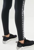 Under Armour - Favourite branded legging - black
