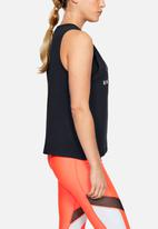 Under Armour - Sport style graphic muscle tank - black