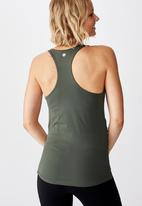 Cotton On - Maternity fitted tank top - khaki