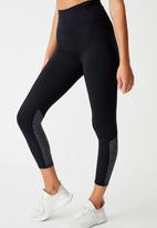 Cotton On - So soft marle 7/8 tight - black