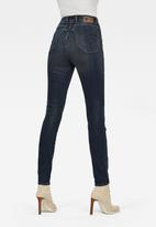 G-Star RAW - Stringfield ultra high skinny jeans - anti nebulas