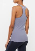 Cotton On - Maternity fitted tank top - grey