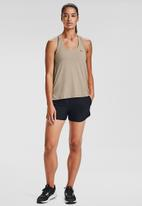 Under Armour - UA knockout tank - beige