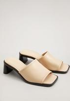 MANGO - Oxford leather heel - light pastel yellow