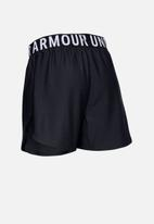 Under Armour - Play up solid shorts - black