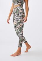 Cotton On - Love you a latte 7/8 active tight - tropical leopard