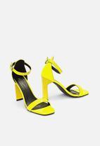 Seduction - Ankle strap heel - yellow