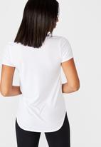 Cotton On - Gym T-shirt - white