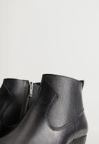 MANGO - Celi leather ankle boot - black
