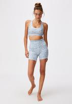 Cotton On - Strappy sports crop - blue