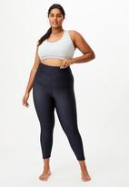 Cotton On - Curve active reversible 7/8 tights - irregular navy speck