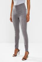 Missguided - Petite vice exposed zip detail jeans - grey