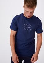 Cotton On - Tbar text t-shirt - indigo