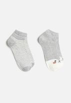 MANGO - Cati 2 pack socks - grey & white