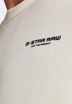 G-Star RAW - Slim base short sleeve tee - ecru