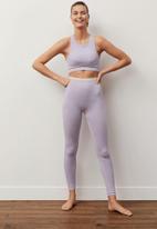 MANGO - Leggings kevin - purple