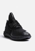 """adidas Originals - Tubular Runner """"Berlin Pack"""""""