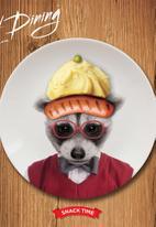 Mustard  - Wild dining