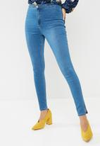 Missguided - Vice high waisted side split skinny