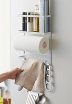 Yamazaki - Tower magnetic refrigerator side rack - white