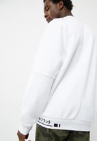 adidas Originals - NMD crew sweater - white